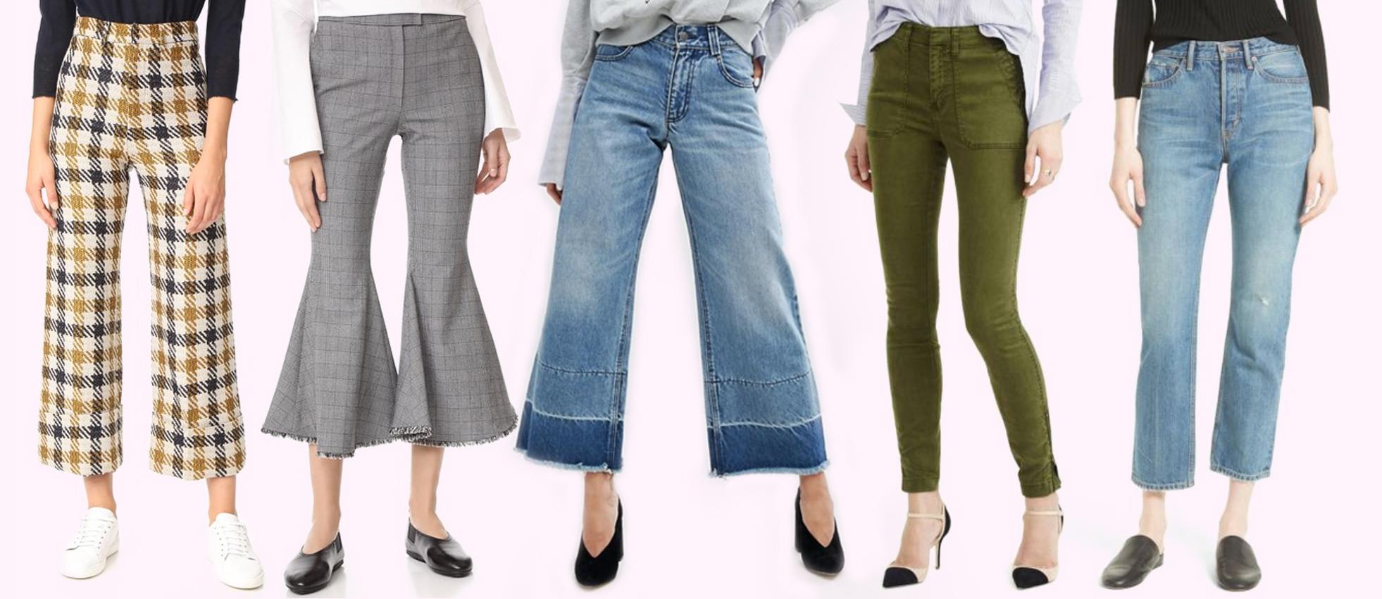 Fall forward pants